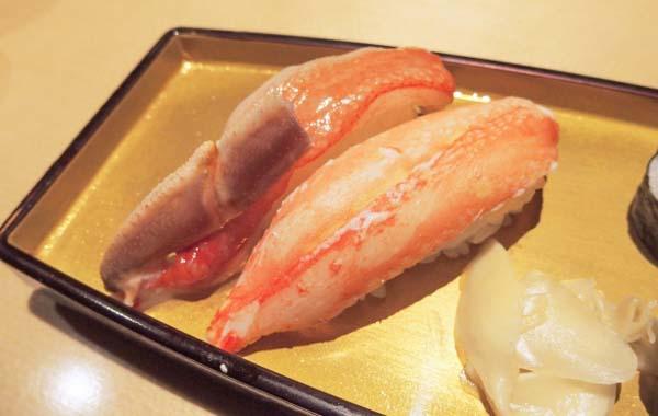 かに/カニ/蟹